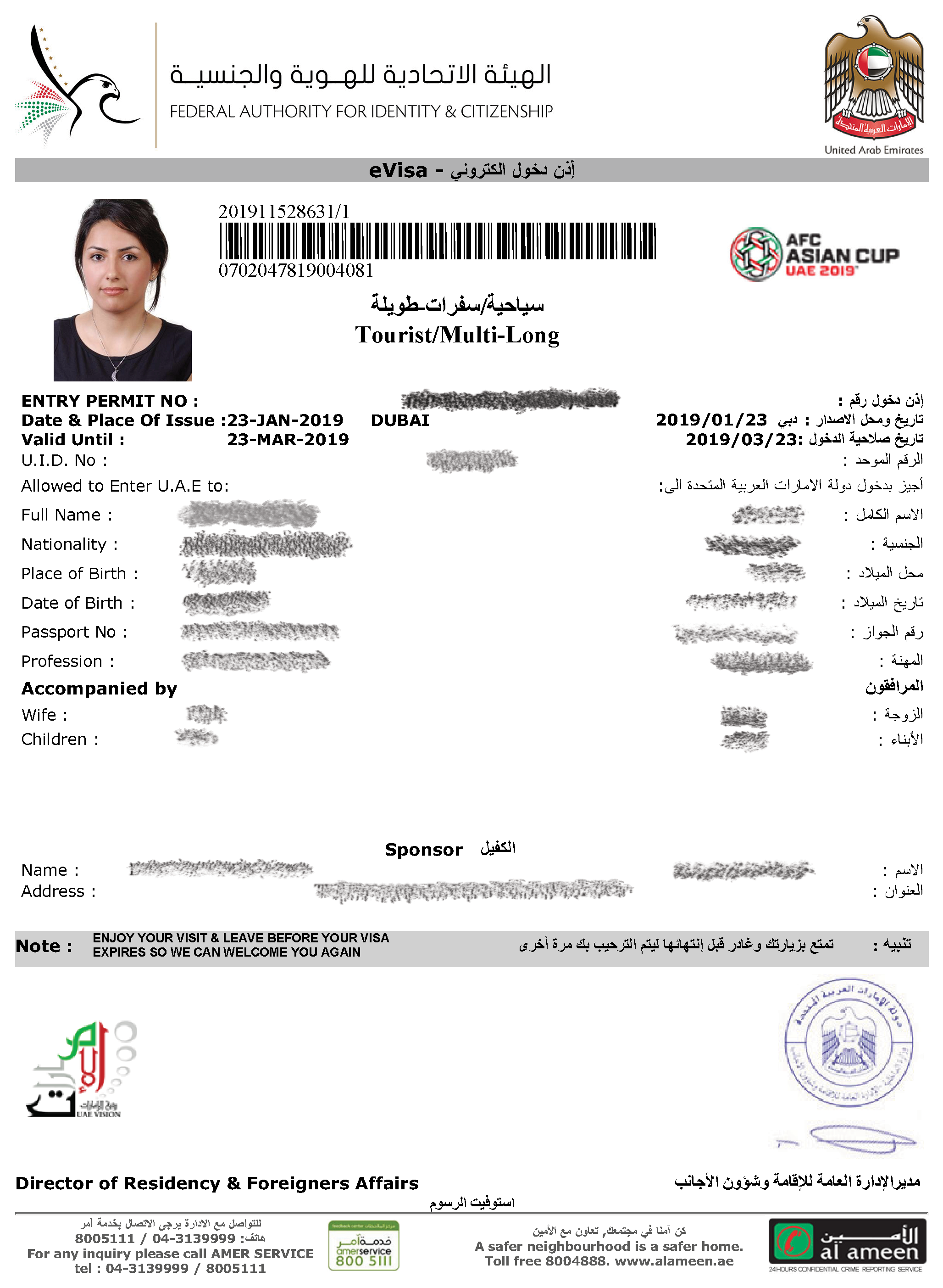 Dubai Visa Center